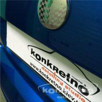 Полировка Octavia RS в Автостудии «Чисто & Конкретно»