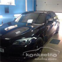 Полировка BMW 5 series